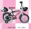 kids bicycle ,kids bicycle