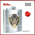 6oz disposable stainless steel hip flask