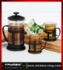 Coffee maker (coffee maker set ,Coffee machine, Glass coffee maker, tea maker set)