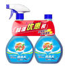 car glass washer fluid