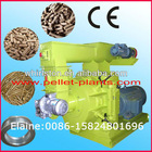 Discount!!! ring die series oak pelletizer