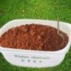 powerful antioxidant Lycopene powder