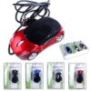 USB optical wired car mouse