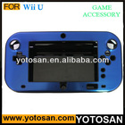 Best Selling Protective Aluminium Hard Case Cover for Wii U
