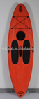 Rotomolding SUP Board