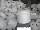 100% polyester spun yarn 30/1 ,40/1,45/1,50/1