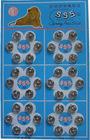 Nickel Press Button 00#