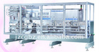 Liquid Filling Machine (DGS350) /Jelly filling machine / chocolate filling machine