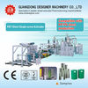 PET sheet single screw extruder machine with screw dia 105mm and max output PET 350Kgs/h WJP105-1000.