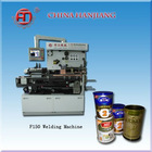 Automatic Round Can Seam Welding Equipment