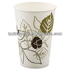 leaves autumn Paper Cup for Drink(MSD-084)