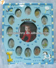 Polyresin 12 month Baby Photo Frame