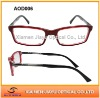 2012 latest handmade acetate eyewear frame