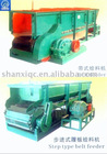 GD The series of box type feeder machine