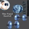 High Quality Sport Water Dumbbell