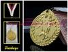 2012 Gold Blank Metal Medal