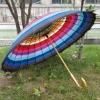 24K Rainbow Color Umbrella With Wooden Handle
