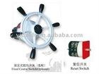 Ship steering wheel (Switch type)