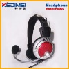 Kedimei Wired Computer Headphone(K6906)