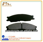Advantage Semi-metallic Front Disc Brake Pad for NISSAN D333