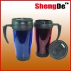 400ml Double Wall plastic travel mug