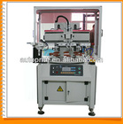 High speed silk screen printing equipment