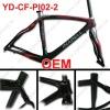 2012 Carbon fiber bike frames light weight OEM paypal accept
