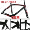 2012 Carbon fiber bike frames light weight OEM paypal accept