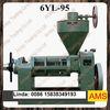 2013 Oil press machine Vegetable oil expeller