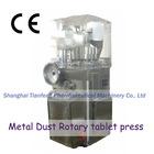 ZPW-15B Rotary Tablet Press machine,press chemical tablet,katalyst tablet ,sterilize tablet