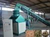 Biomass briquette press machine 0086 18236905068