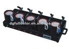 heat press machine HMC-5 for 5 in 1 mug machine