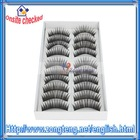 Most Professional Fiber False Eyelashes - Fashion Fake Eyelash Black