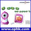 Surveillance Color Wireless Monitor 2.4GHz 380TVL Baby CCTV Camera