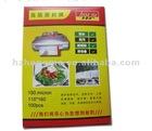 150mic Laminate pouches film
