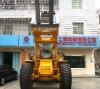 xc953 16 ton forklift loader