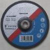 Reinforced Style Metal Grinding Wheel