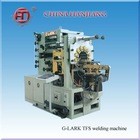 Metal Package Machines