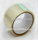 7402 Special Bopp Packing Tape especially use in the quiet invironment etc.