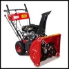 2011 newest gasoline snow blower