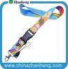 heat transfer lanyard with safety breakaway