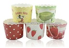 Cute Heat Resistant Paper Baking Cake Cup, Muffin Cup