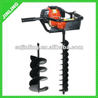 Gasoline Earth Auger EA49( Gasoline hole Digger)