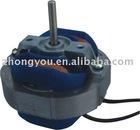 Shaded Pole Motor fan motor