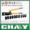 YQ-15-3K Quick hydraulic pliers