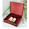 Wooden wine box WWB-02