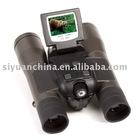 12MP digital binocular camera (Factory)