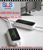 Wholesale USB ODD sharing cable between 2 computers, SLS-OS08