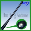 Replacement for KENWOOD KRA-15M 450-490MHz UHF Handheld Antenna 6.5""
