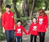 lovely printed family hoodie